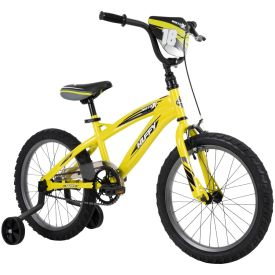 Yellow bike for kids with a handlebar brake